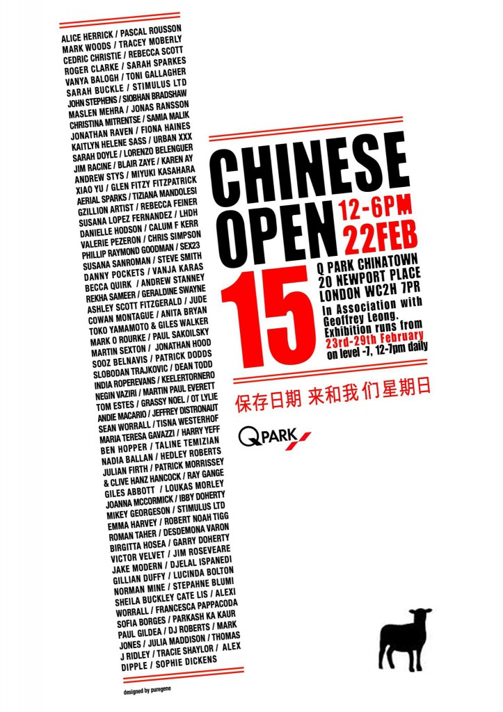 Chinese Open